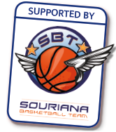 Souriana - Basketball team